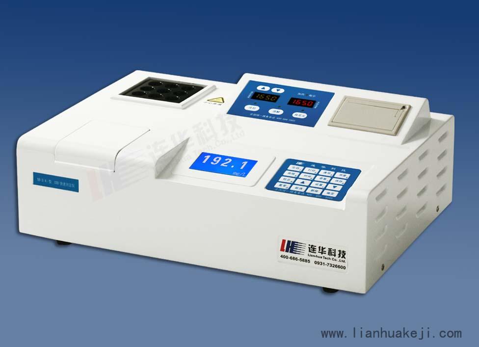 5B-3A型COD快速测定仪 简单经济型COD测试仪 COD检测仪