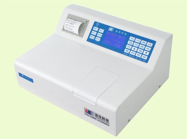 多参数水质分析仪 COD/氨氮/总磷/浊度检测仪5B-3B(H)